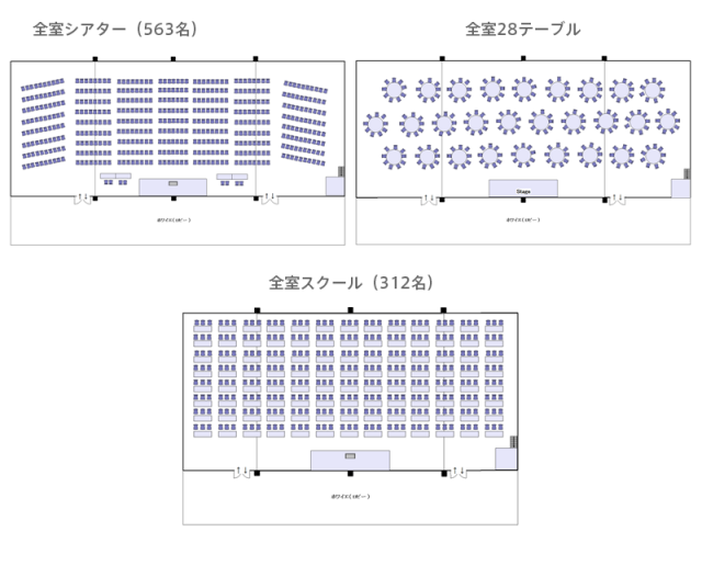 4F全室レイアウト図